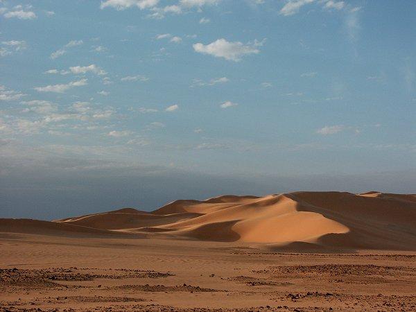 Libyan Desert Glass / Silica Glass (Frameset)